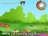 Игра Винни Пух и лесной гольф онлайн