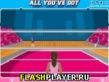 Игра Университетский волейбол онлайн