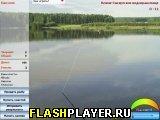 Игра Уральская рыбалка онлайн