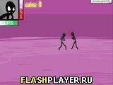 Игра Ярость онлайн