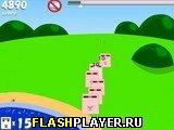 Игра Доуио онлайн