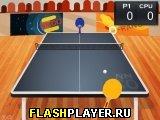 Игра Чемпионат по настольному теннису онлайн