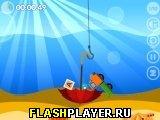 Игра Чистильщик морского дна онлайн