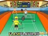 Игра Супер бадминтон онлайн