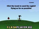 Яростная бомба