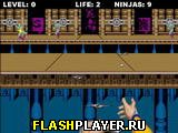 Игра Нападение Шурикена онлайн