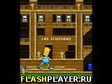 Игра Потерявшиеся Симпсоны онлайн