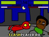 Игра Яростные конечности онлайн