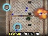 Игра Один против многих онлайн
