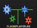 Игра Шестерёнки онлайн