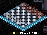 3Д Галактические шахматы