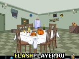 Игра Побег на День Благодарения онлайн