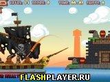 Игра Йо-хо-хо, пушка! онлайн