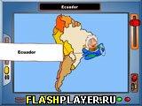 Игра География – Южная Америка онлайн