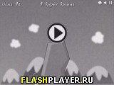 Кликни и играй 2