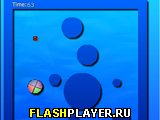 Игра Обновленный шар – Дуо онлайн