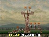 Игра Мастер осады онлайн
