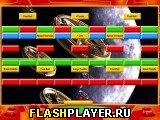 Игра В космос! онлайн