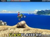 Игра Пляжный байк онлайн