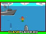 Игра Торпедируй Джо онлайн
