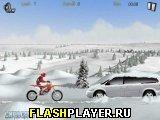 Зимний гонщик