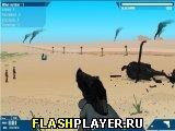 Игра Выбор оружия онлайн