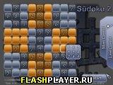 Игра Судоку 2 онлайн