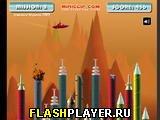 Игра Сбрасывай бомбы онлайн