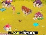 Игра Мой новый город онлайн