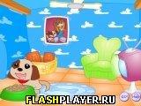Игра Домик для щенка онлайн