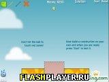 Игра Кубер онлайн