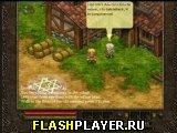 Игра Аркуз – Позади темноты онлайн
