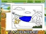 Игра Воображаемый артист онлайн