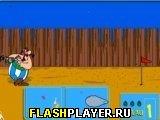 Я покажу, как играть!