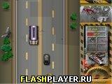 Игра Дорожный охотник GT онлайн