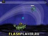 Игра Миссия - Сатурн онлайн