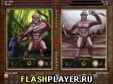 Игра Дутамаса онлайн