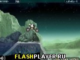 Игра По Нептуну на багги онлайн