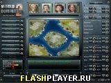 Игра Мировое господство 2 онлайн