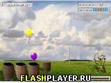 Игра Сбей шарик онлайн