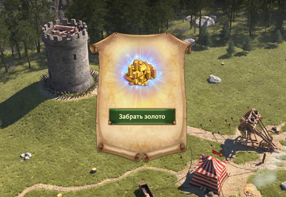 Карта загадка играть онлайн бесплатно играть в игру титаны карты