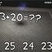 играть в Математические онлайн