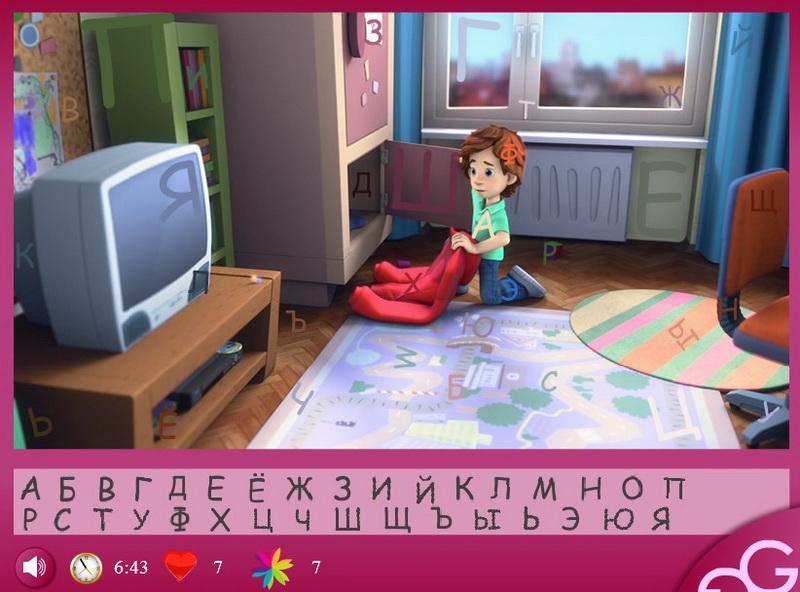 играть онлайн для мальчиков 5 лет