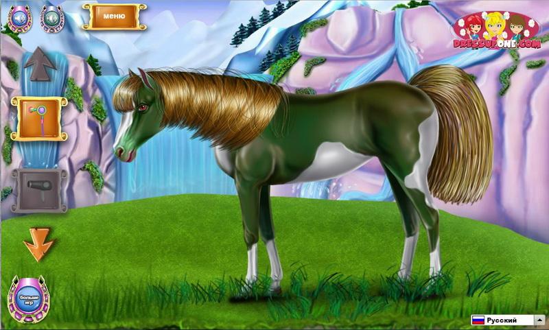 Игры лошади