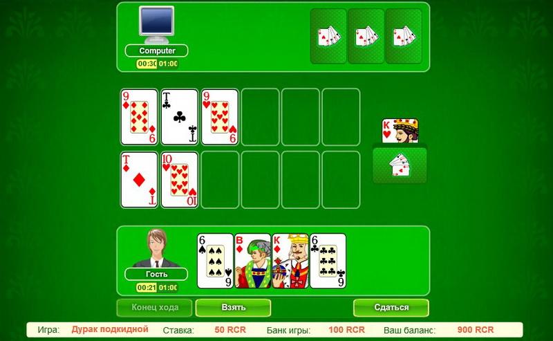 Флеш игры карты играть бесплатно the witcher 3 wild hunt как играть в карты