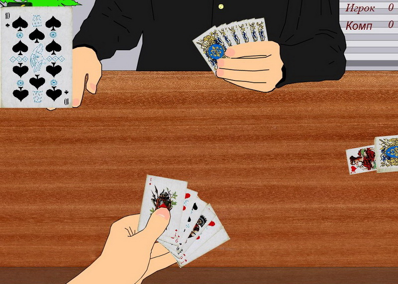 дурак играть простой карты