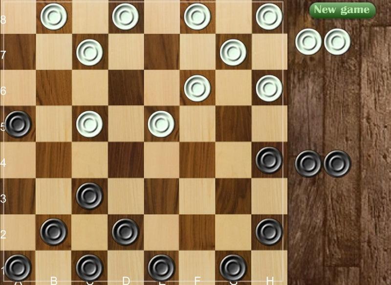 Играть шашки с компьютером о сложный уровень
