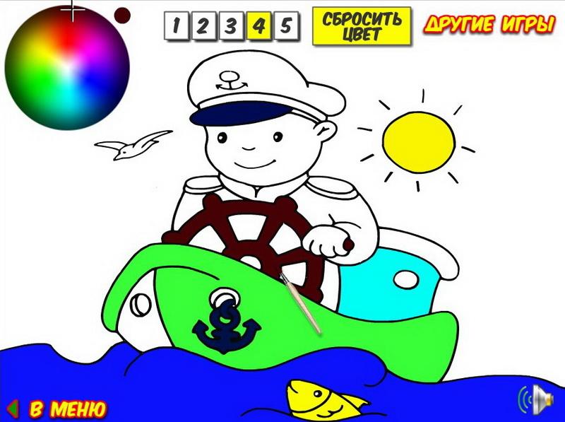 Флеш игры раскраски для детей